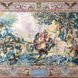 Баталия (170*235 см) — покрывало декоративное на подкладке