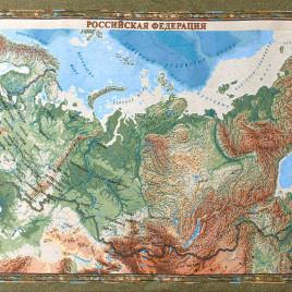 Карта России (235х150 см) — накидка на диван на подкладке
