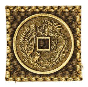 Символ 2