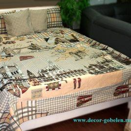 Альбион (235х230 см) — комплект покрывала с наволочками