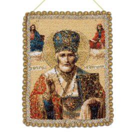 Святой Николай Чудотворец (15х18 см) — панно гобеленовое