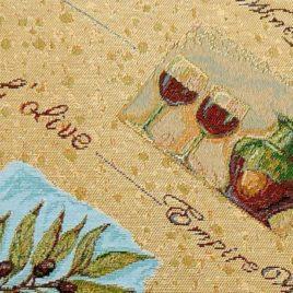 Олива 150 см — ткань гобеленовая