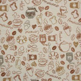 Кофе (250х220 см) — покрывало декоративное