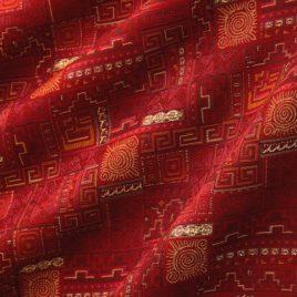 Звезда (бордо) — ткань портьерная