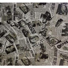 Газета Советская (47х150 см) — сонетка гобеленовая