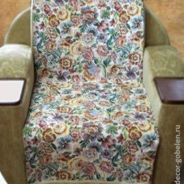 Боярыня (с шинилом) 70х160 см — накидка на кресло