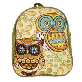Дневной дозор (35х30х9 см) — рюкзак гобеленовый