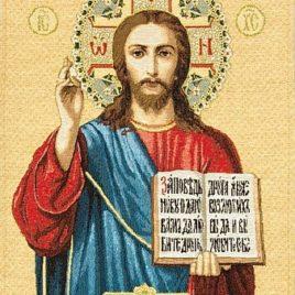 Иисус Христос (38*47 см) — гобелен без рамки