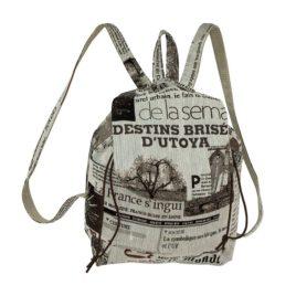 Газета (35х26х15 см) — рюкзак гобеленовый