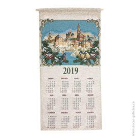 Чудесный вечер (36х73 см) — календарь гобеленовый
