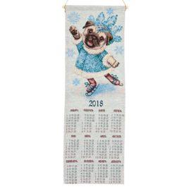 Волшебный лёд (25х74 см) — календарь гобеленовый