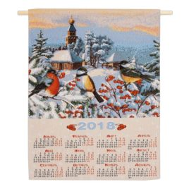 Зимнее утро (35х45 см) — календарь гобеленовый