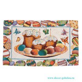 Крашенки (50х30 см) — салфетка гобеленовая
