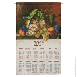 Натюрморт (36х58 см) — календарь-саше гобеленовый