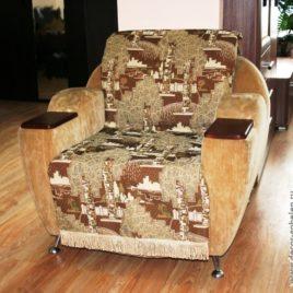 Город (70х160 см) — накидка на кресло