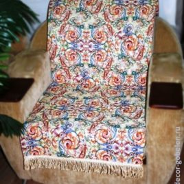 Валенсия (70х160 см) — накидка на кресло