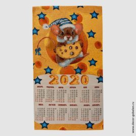 Рокфор (36х75 см) — календарь гобеленовый