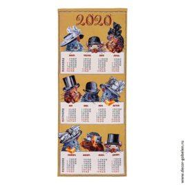 Знатное семейство (37х90 см) — календарь гобеленовый