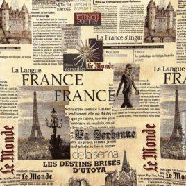 Газета (235х235 см) — панно гобеленовое
